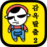 감옥탈출2  APK (MOD, Unlimited Money) 1.0.62
