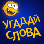 Guess The Words – Connect Vocabulary  4.1.1 APK (MOD, Unlimited Money)