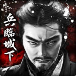 兵臨城下  APK (MOD, Unlimited Money) 9.5.1