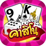 Casino boxing Thai Hilo Pokdeng Sexy game  3.4.264 APK (MOD, Unlimited Money)