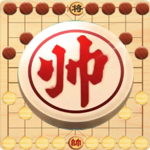 Chinese Chess 4.9 APK (MOD, Unlimited Money)
