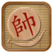Xiangqi Play and Learn 3.3.4 APK (MOD, Unlimited Money)