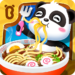 Little Panda's Chinese Recipes 8.43.00.10 APK (MOD, Unlimited Money)