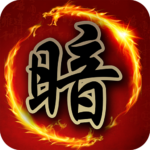 暗棋大戰Online 2.9.3 APK (MOD, Unlimited Money)