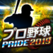 プロ野球PRIDE 1.9.58 APK (MOD, Unlimited Money)