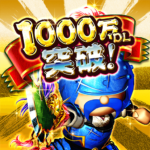 軍勢RPG 蒼の三国志  APK (MOD, Unlimited Money) 1.4.72