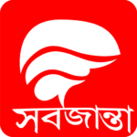 Sobjanta সবজান্তা – a live quiz show of real prize 1.3.6 APK (MOD, Unlimited Money)