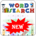 Word Search 1.0.0 APK (MOD, Unlimited Money)