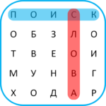 Word Search Russian 🎓 1.4.2 APK (MOD, Unlimited Money)