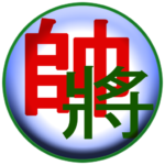 Xiangqi – Chinese Chess – Co Tuong 2.8 APK (MOD, Unlimited Money)