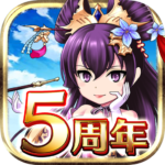 戦国の虎Z 3.12.1 APK (MOD, Unlimited Money)