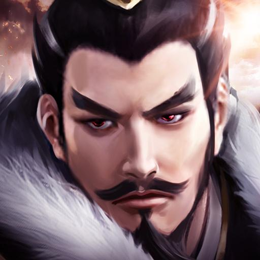 삼국지:대세영웅  APK (MOD, Unlimited Money) 1.0.0.9