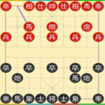 Chinese Chess  APK (MOD, Unlimited Money) 6.0.0