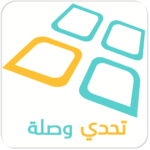 Tahadi Wasla – تحدي وصلة  APK (MOD, Unlimited Money) 6.4.7