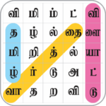 Tamil Word Search  APK (MOD, Unlimited Money) 1.5