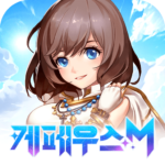 케페우스M 0.13.61 APK (MOD, Unlimited Money)