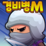경비병M : 방치형RPG 1.18 APK (MOD, Unlimited Money)