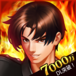 THE KING OF FIGHTERS '98UM OL 1.2.5 APK (MOD, Unlimited Money)