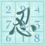 Ninja Sudoku – Logical solver, No ads while gaming 1.7.2 APK (MOD, Unlimited Money)