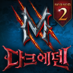 다크에덴M(12) 1.17.0 APK (MOD, Unlimited Money)