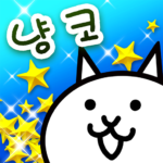 냥코 대전쟁 9.8.0 APK (MOD, Unlimited Money)