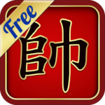 Chinese Chess Online: Co Tuong 4.1.0 APK (MOD, Unlimited Money)