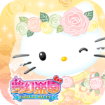 Hello Kitty 夢幻樂園 3.3.0 APK (MOD, Unlimited Money)
