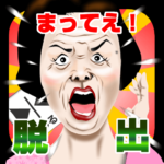 Miss · elevator Hag! Escape Game from Hag 2.3 APK (MOD, Unlimited Money)