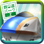 鉄道パークZ 1.1.9 APK (MOD, Unlimited Money)