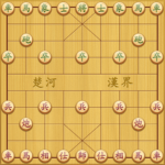Chinese Chess 52.0 APK (MOD, Unlimited Money)
