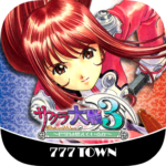 [777TOWN]パチスロサクラ大戦3 3.0.1 APK (MOD, Unlimited Money)