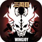 不一样传说 1.1.37 APK (MOD, Unlimited Money)
