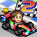 開幕 パドックGP2  2.3.1 APK (MOD, Unlimited Money)