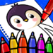 Happy Coloring Book Learn Paint : Coloring Games 0.13 APK (MOD, Unlimited Money)